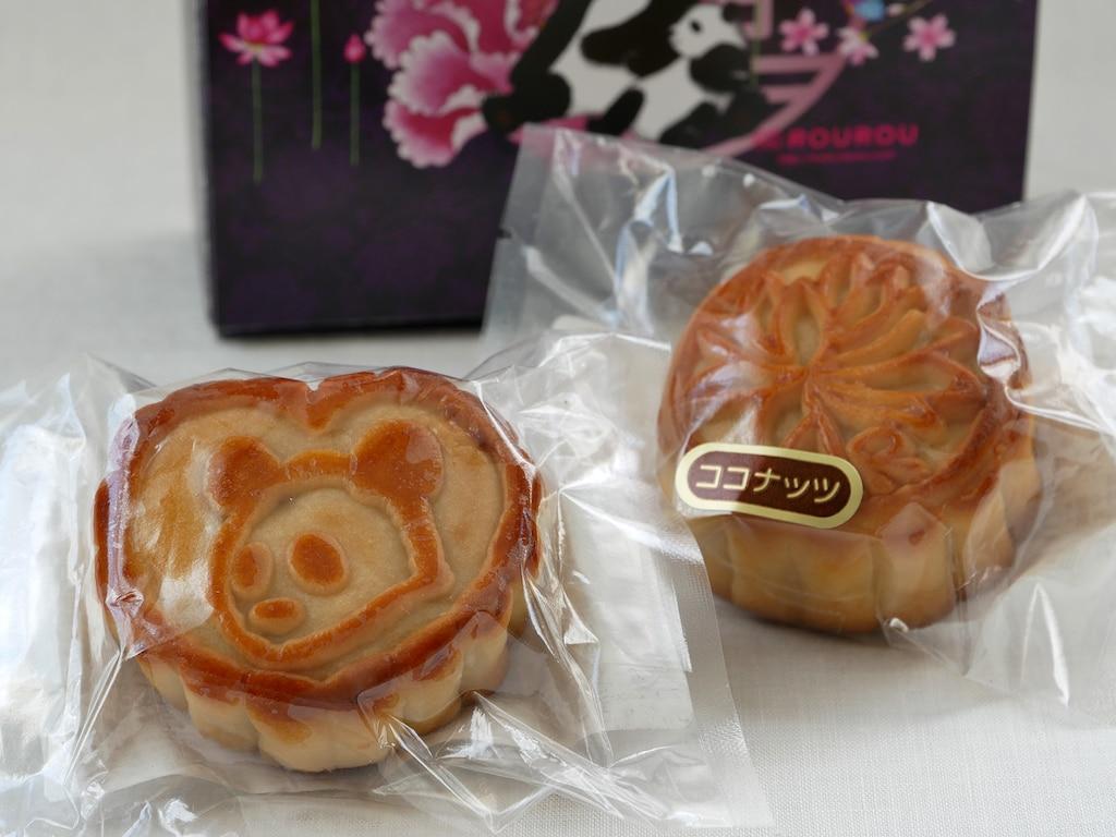 横浜中華街ROUROU「月餅」パンダ柄が可愛らしく味も本格派
