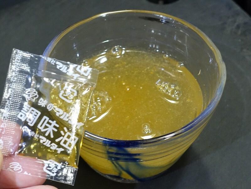 お店でいただく冷やし中華のたれの味になっていますよ。