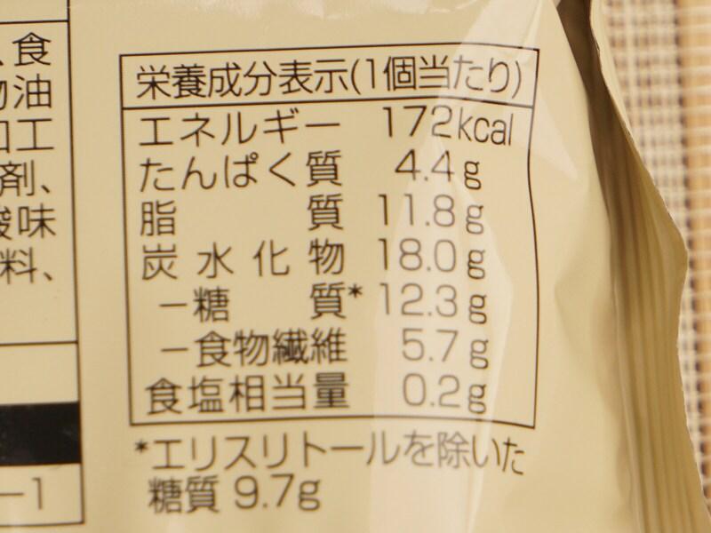 シャトレーゼの「糖質50%カットの抹茶ロール」のカロリー・栄養成分