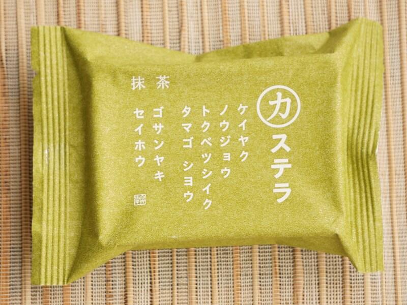 シャトレーゼ「抹茶カステラ(五三焼製法)」129円税込