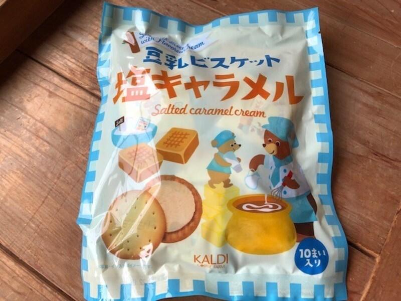 豆乳ビスケット塩キャラメル