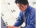 社会人2年目の6月、住民税で給与の手取り額が減る
