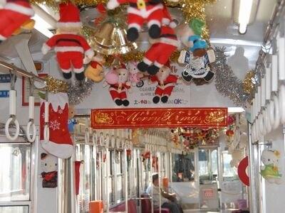 上毛電鉄クリスマス・トレインの車内