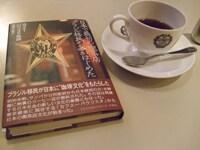 銀ブラの語源は、銀座をブラブラではない!?