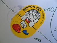 それNGです!切手を貼る位置と選び方
