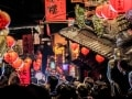 週末2.5日旅で台湾へ!気軽に出かけるおすすめツアー
