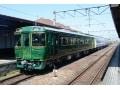 観光列車「四国まんなか千年ものがたり」の優雅な旅