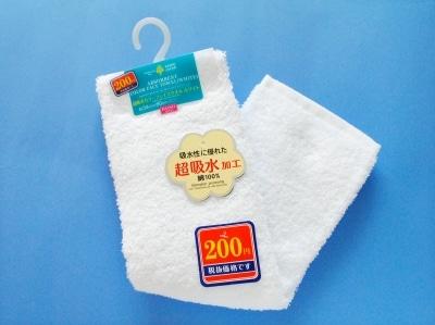 ダイソー200円タオル