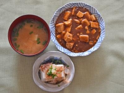 豆腐の使い道