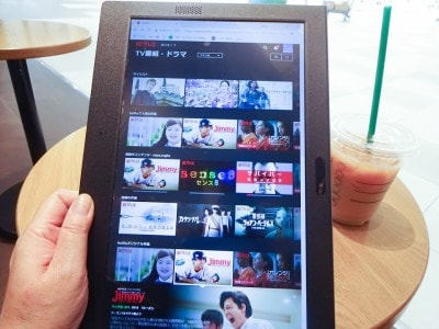 カフェや通勤電車でNetflixを視聴することも
