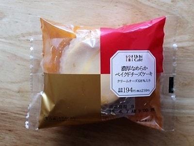 コンビニのチーズケーキは、100~200円台。お財布にもやさしい