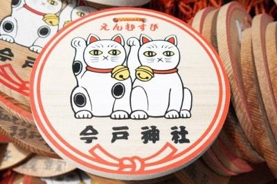 東京メトロで都内の縁結びスポットを巡るプランもおすすめ