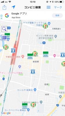 宇都宮駅周辺でコンビニを検索