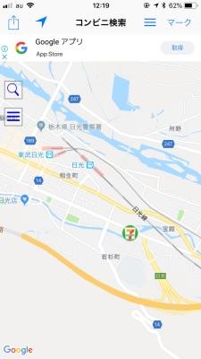 日光駅周辺のコンビニ。離れた場所からでも検索できる