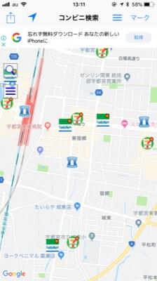 宇都宮駅周辺でWi-Fiがつかえるコンビニ