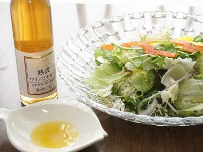 熟成ワインビネガー白とサラダ