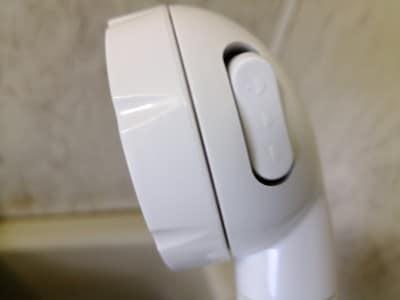 節水シャワーヘッドのモード切替
