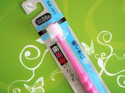 タンポポの種歯ブラシは毛の密度が高く磨きやすい種歯ブラシです。