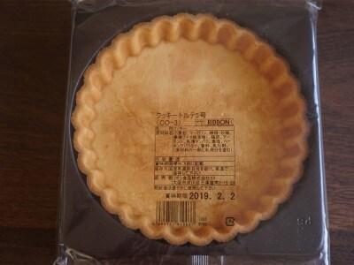 RIBBON食品『クッキートルテ』