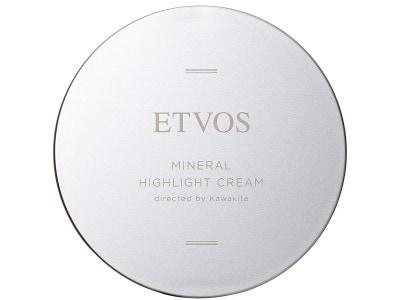 ETVOS「ミネラルハイライトクリーム」