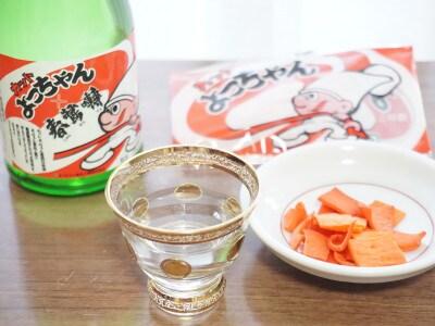 春鶯囀カットよっちゃん専用日本酒