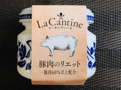 カルディで販売されている「ラ・カンティーヌ豚肉のリエット」