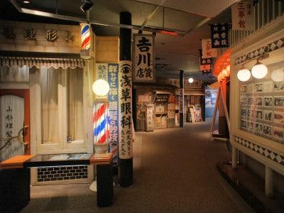 国立歴史民俗博物館第五展示室