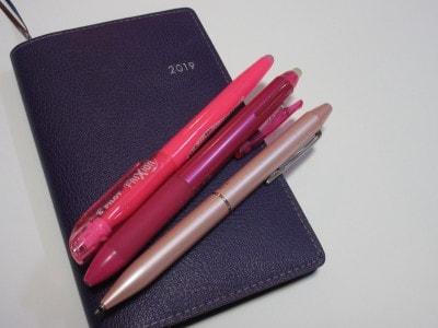 フリクションボール2ビズ,ピンク,蛍光ペン、通常のもの
