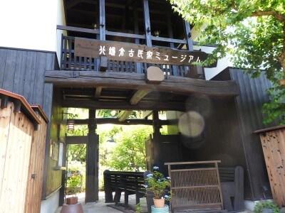 北鎌倉古民家ミュージアムの入口