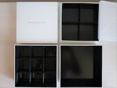 4つの仕切り、9つの仕切り、仕切りなしの3つの箱から構成されています