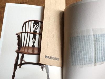 柳宗悦の愛用椅子