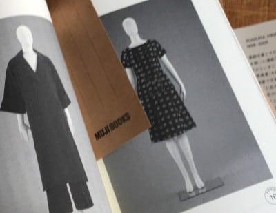 桑澤洋子がデザインの服