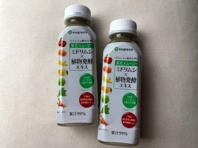 1本あたり250円弱するが、59種類の栄養素がとれるのだからそれだけの価値はある。