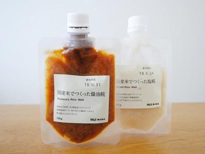 無印良品の国産米でつくった醤油糀