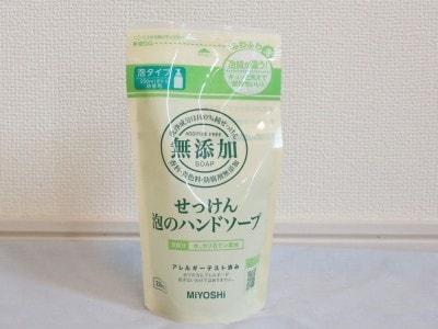 tsumekae-pack