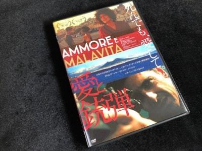 映画、ミュージカル、愛と銃弾、イタリア、ナポリ、ラブロマンス、ハードボイルド、アクション、ノワール、暗黒街、殺し屋
