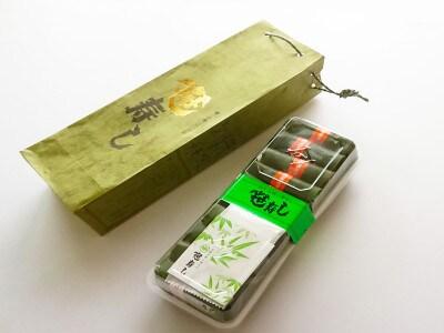 金沢伝統の押し寿司「笹寿司」紅鮭と小鯛10個入り