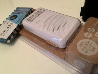 アマナダとビックカメラのコラボラジオ。白色