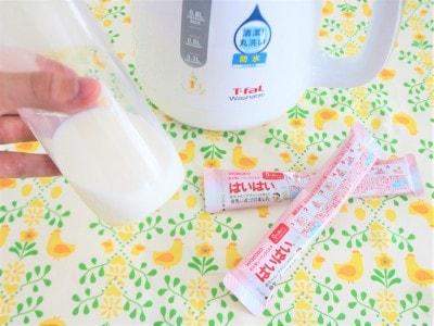 赤ちゃんの粉ミルクのお湯は清潔な電気ケトルで沸かしましょう。
