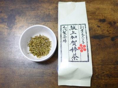 昭和天皇に献上した特別なほうじ茶