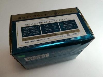 32枚入りのボックスタイプは、最後の1枚まで楽に取り出せるように、ケースの高さが1cm低くなりました