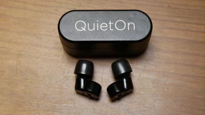 つければ使えるQuietOn Sleepはわかりやすい