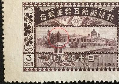 切手に登場した前島密像と関東大震災前の逓信省本庁