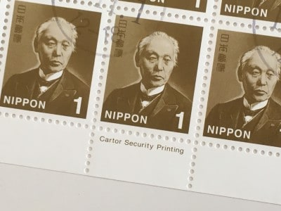 前島密1円切手のフランス・カルトール社銘版部分