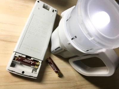 電池がどれでもライト。リモコンの電池