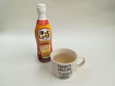 高知産のしょうがを使用したアサヒ飲料の「ほっとしょうが」は、お湯で割って飲む希釈タイプ。1本で約15杯分、手軽にハニージンジャーをつくることができます
