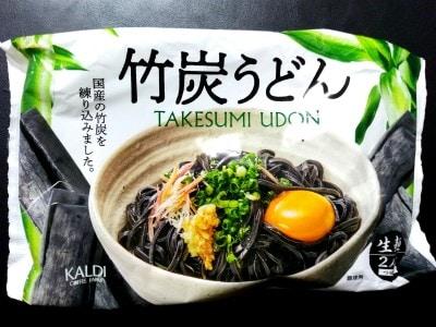 商品名の「竹炭」がとても気になり食べてみたくなるうどんです