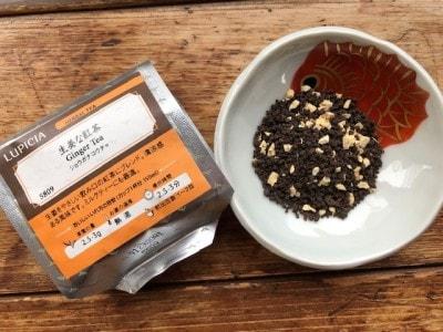 乾燥した生姜が入ったルピシアの「生姜な紅茶」。生姜の香りがとってもいい