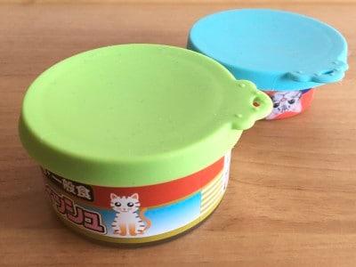 シリコン猫缶カバー