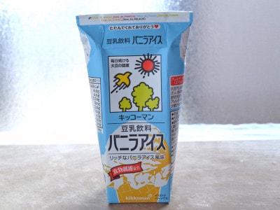 キッコーマンの豆乳飲料